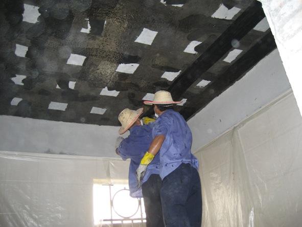 宿舍楼板裂缝碳纤维加固方法